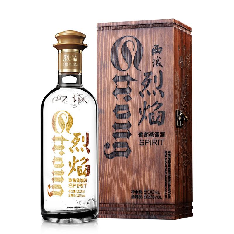 西域烈焰葡萄蒸馏酒 52度500ml单支盒装