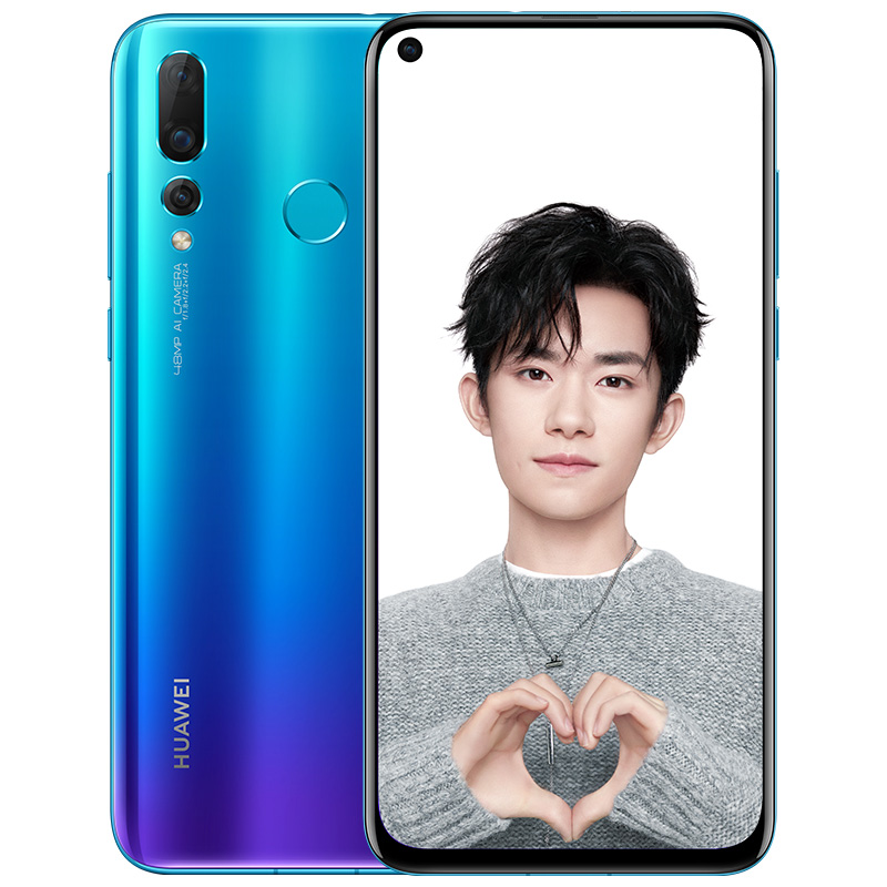 Huawei/华为 nova4 极点全面屏 自拍极点全面屏超广角三摄 全网通 正品