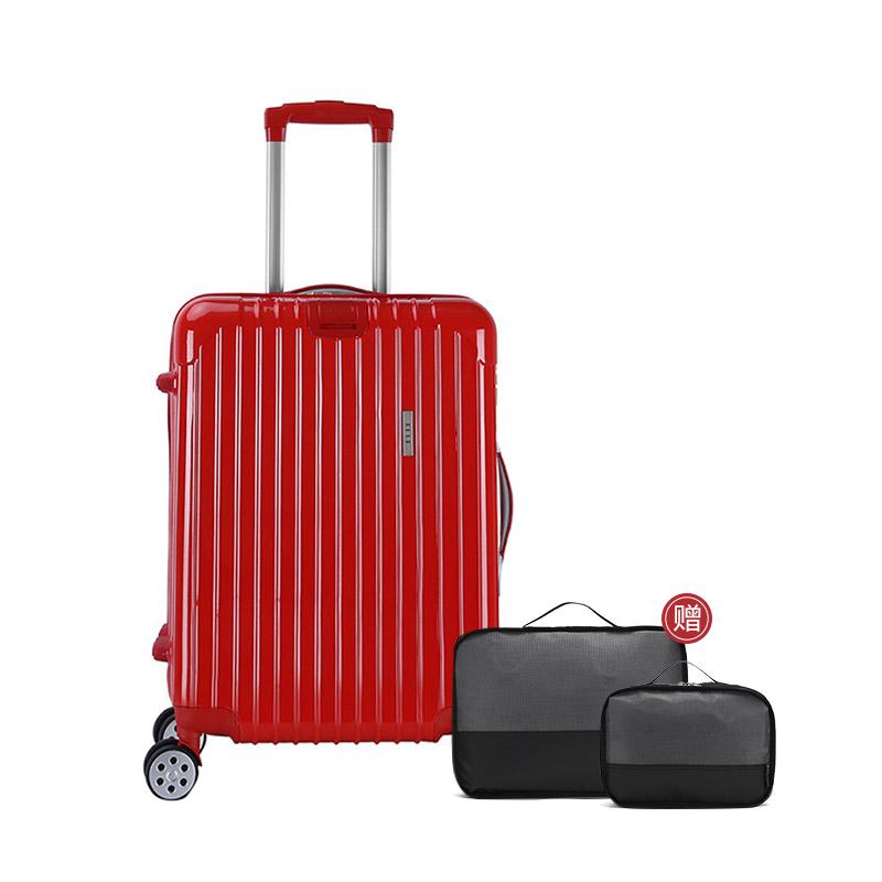 ELLE(她)红色万向轮旅行拉杆箱20寸 EL-D81106ELLE赠 时尚收纳两件组
