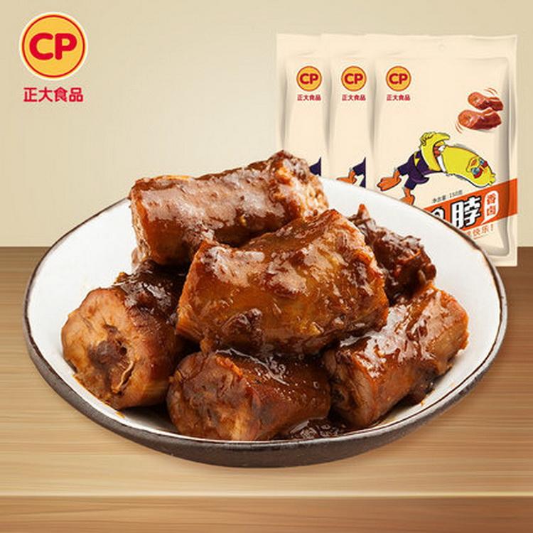 【正大食品】香卤鸭脖真空包装休闲鸭肉小零食150g3包邮