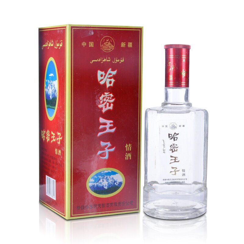陈年老酒 哈密王子情 2004-2005年 浓香 46度 500ml