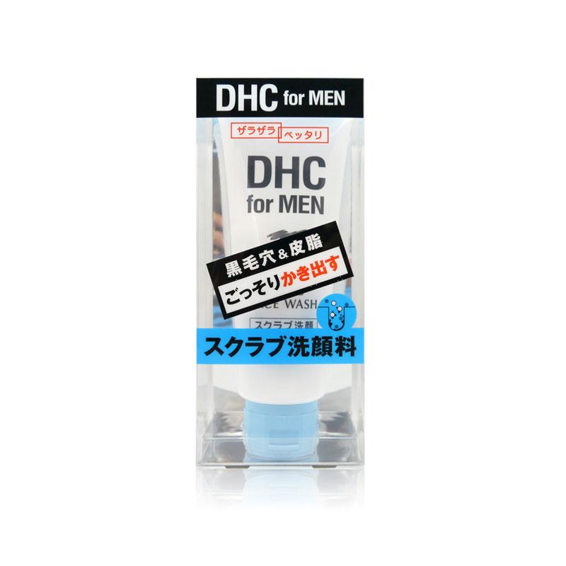 【2件装 包邮包税】日本DHC男士磨砂洁面膏洗面奶140g/瓶