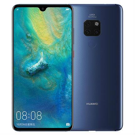 HUAWEI Mate 20 全面屏 4G全网通 7nm麒麟980智能芯片 大广角徕卡三摄手机