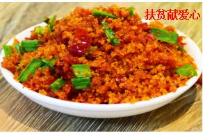 尝必乐(渣海椒425g*2 + 盐菜200g*1)