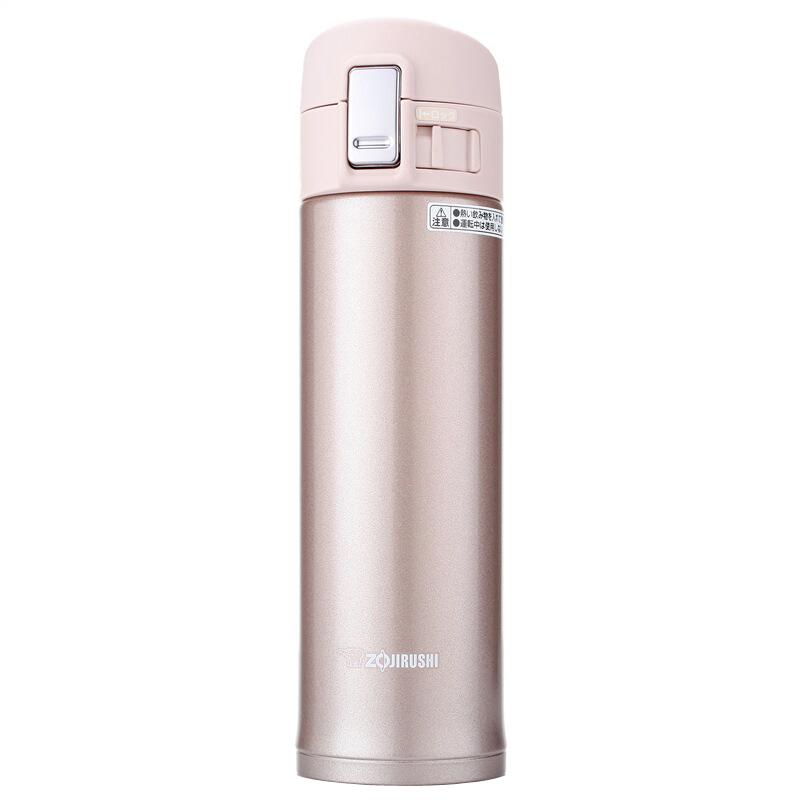 象印480ml不锈钢真空保温保冷户外防漏弹盖直饮水杯子SM-KB48