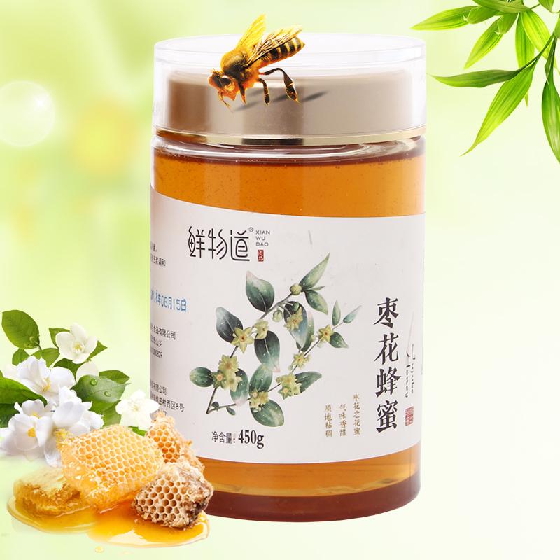 鲜物道枣花蜂蜜东北黑龙江450g/瓶