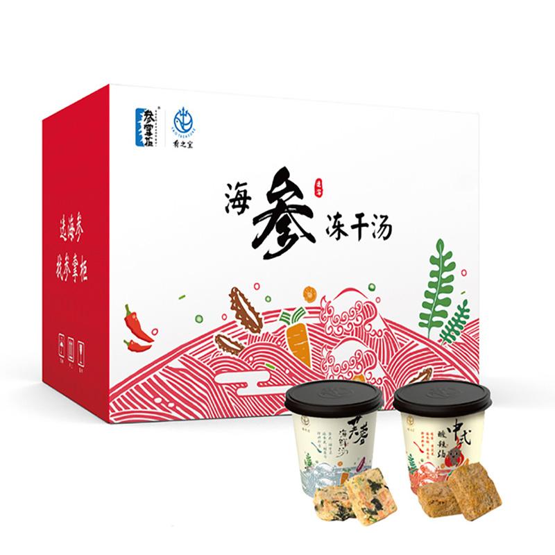 SHENZHANGGUI/参掌柜 加拿大进口海参冻干汤 冲泡即食