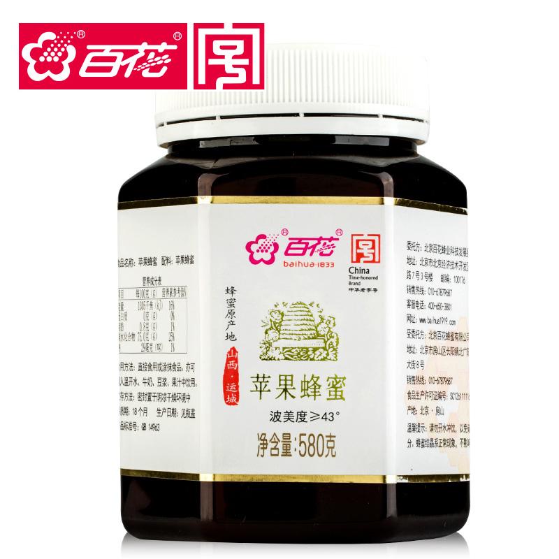 百花 苹果蜂蜜580g 野生农家自产蜂蜜 43度波美度【中华老字号】