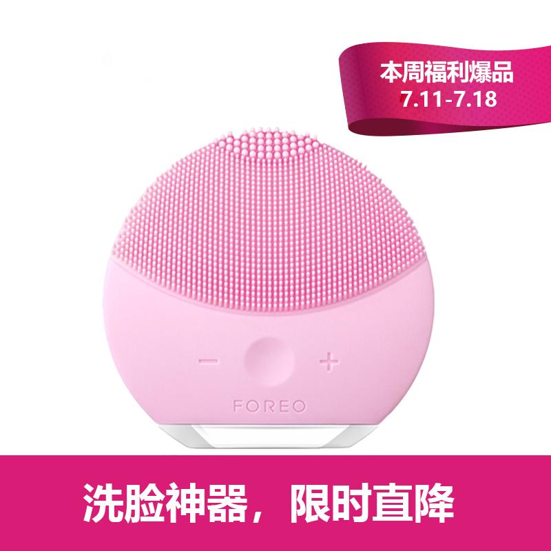 瑞典-露娜洁面仪电动硅胶毛孔清洁美容洗脸