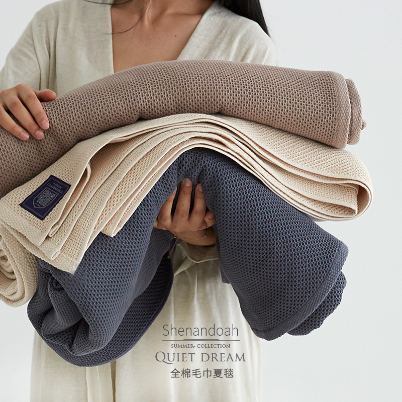 LaSuntin蜂巢空气层毛巾毯夏凉纯棉毛巾被毛巾毯双人夏季午休线毯