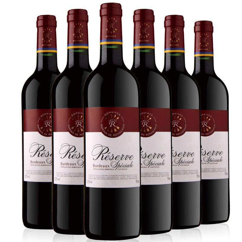 拉菲珍藏波尔多红葡萄酒*6瓶