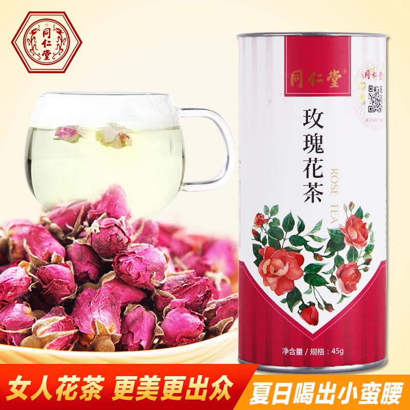 同仁堂花草茶·玫瑰花茶 美容养颜 45g/罐