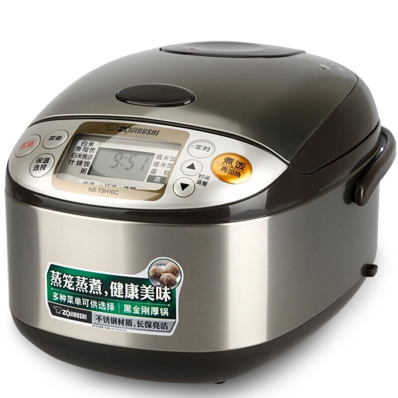 象印(ZOJIRUSHI) 电饭煲 多功能微电脑智能预约带蒸笼电饭锅NS-TSH10C