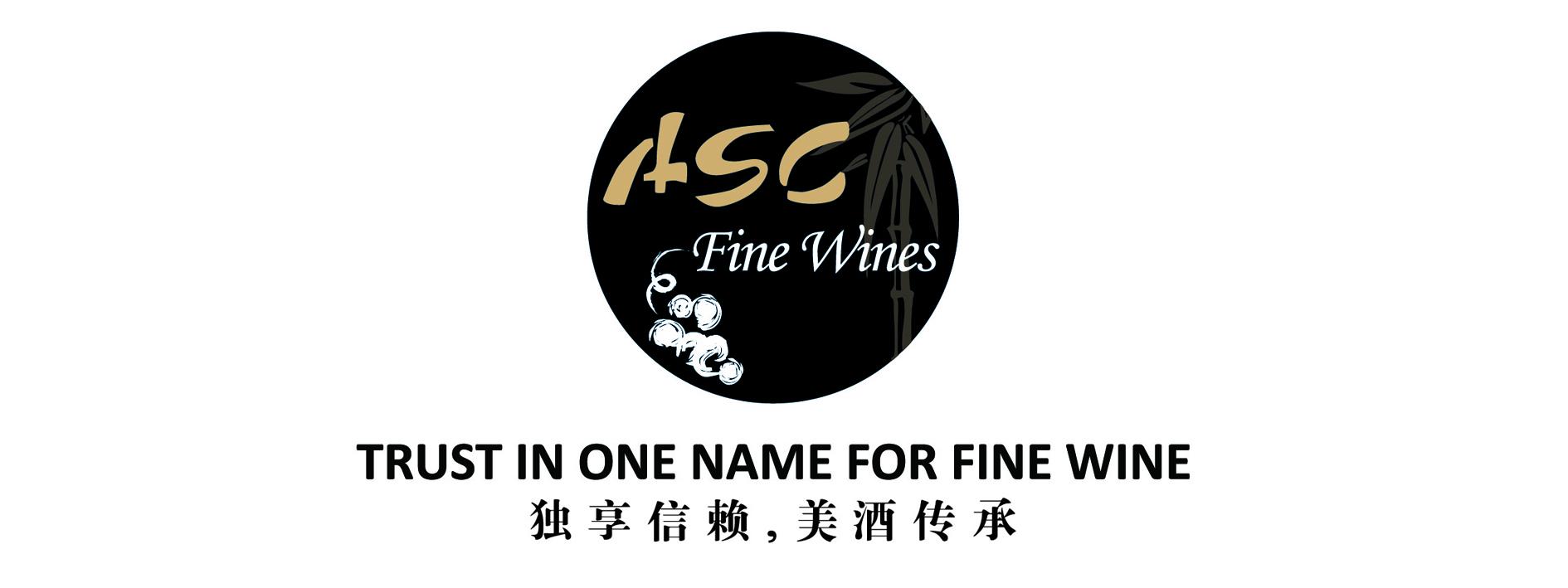 ASC精品酒业专营店