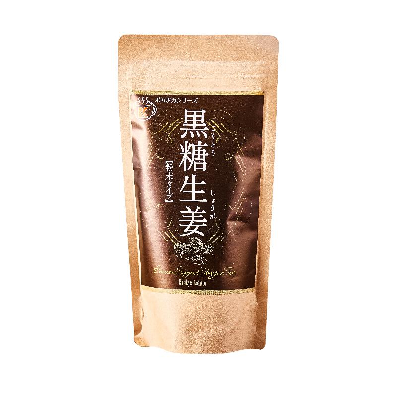 日本进口冲绳琉球公主黑糖生姜200g/袋冲剂 女性经期恢复