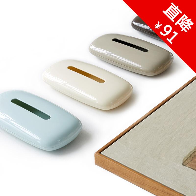 日本品牌PLYS树脂卫生间纸巾盒日式创意鹅卵石抽纸盒纸巾筒收纳盒