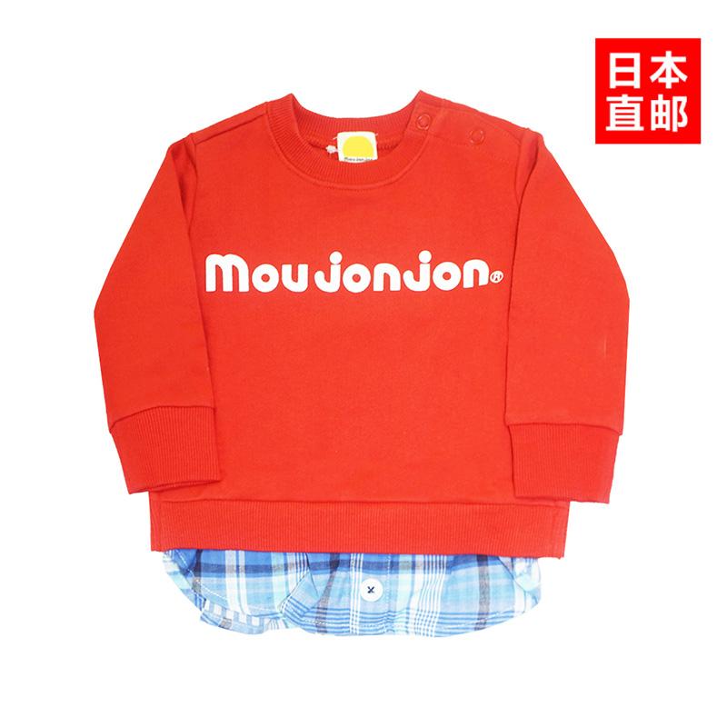 日本直邮 moujonjon 女童字母印花格子拼接卫衣