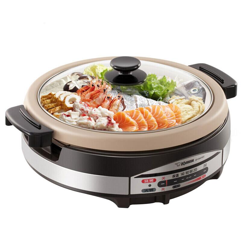象印(ZOJIRUSHI) 电火锅EP-RAH30C烧烤蒸煮锅多用途电热锅料理锅5.3L
