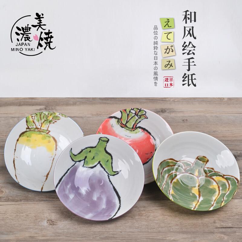 MinoYaki 美浓烧 日本进口 日式风格蔬菜系列手绘陶瓷盘碟单个、餐具套装