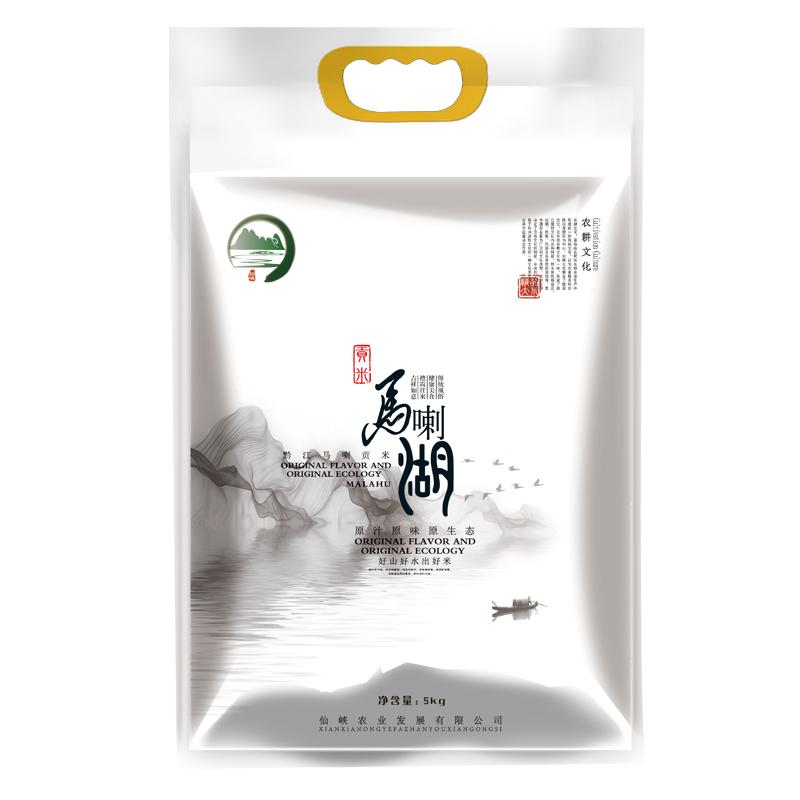 马喇湖·黔江马喇贡米袋装
