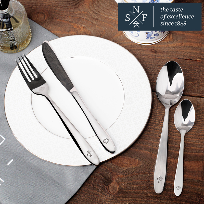德国SNF 西餐具四件套