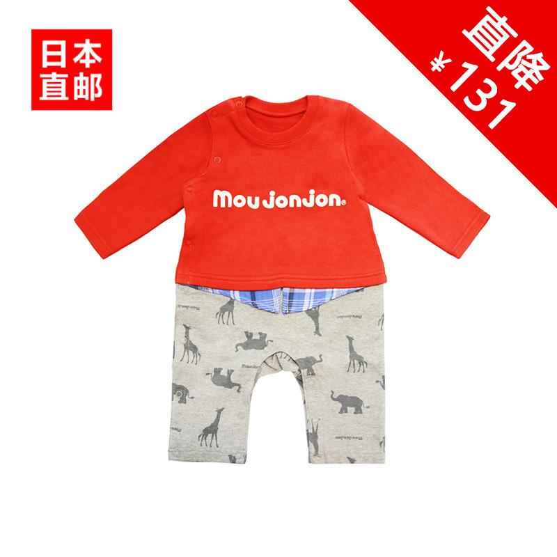 日本直邮 moujonjon 儿童学院风印花连体衣