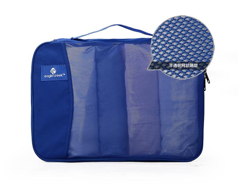 eagle creek  旅行双面衣物整理收纳收纳袋挂袋整理包 10L