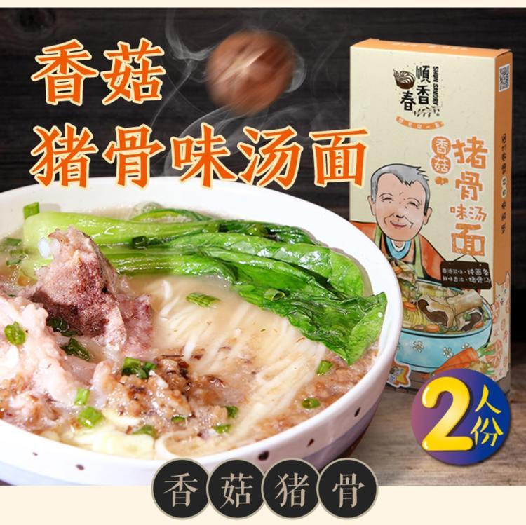 顺香春营养美味速食方便汤面速食面条速食挂面香菇猪骨味汤面320g