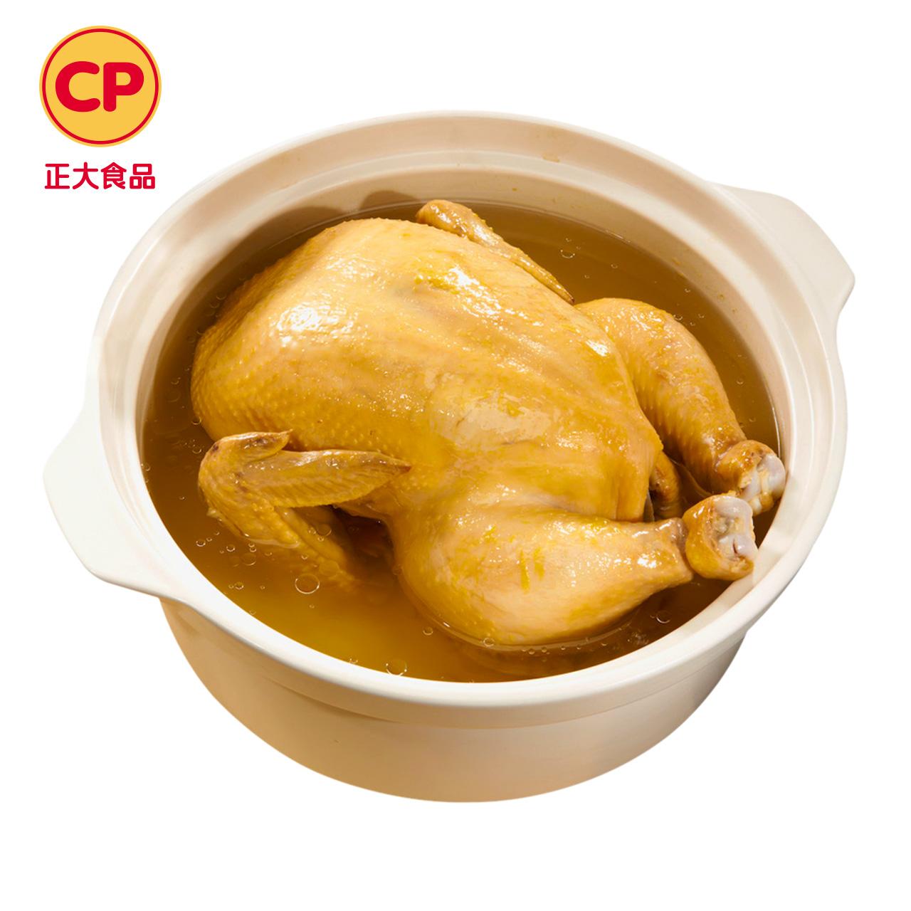 正大食品老母鸡 老鸡煲汤 1.4kg/只