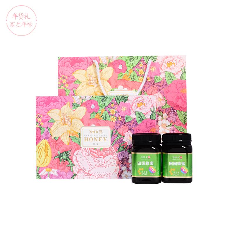 等蜂来蜂蜜繁花礼盒礼盒 田园蜜500g*2健康礼盒