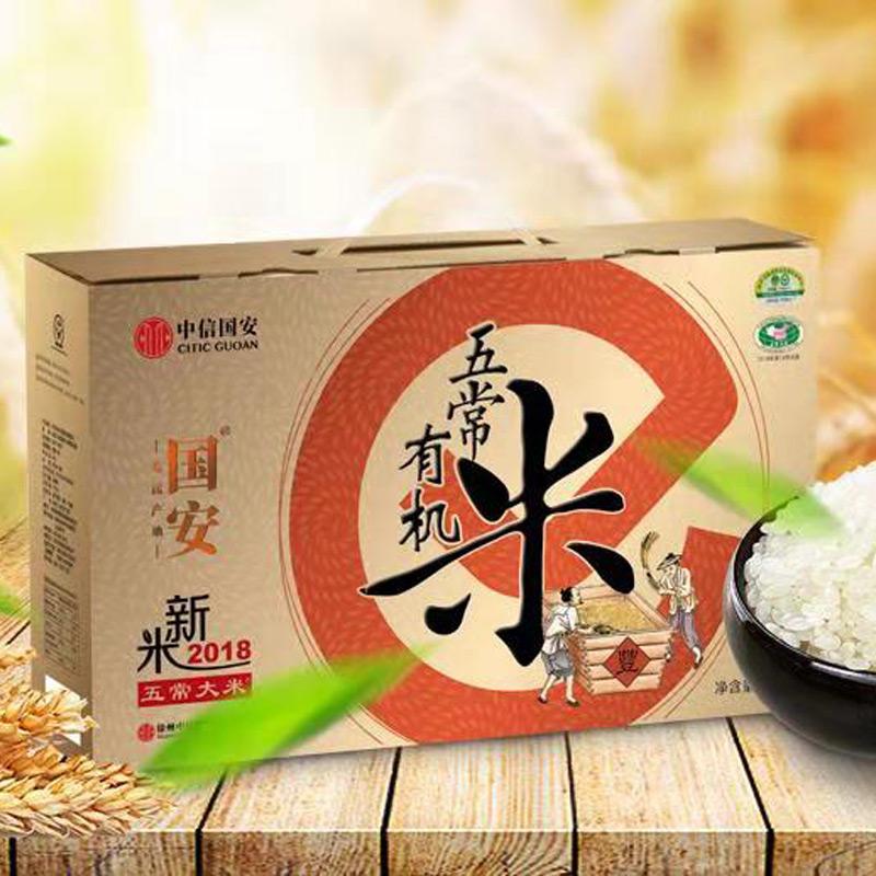 中信国安尼雅五常有机大米10斤礼盒装