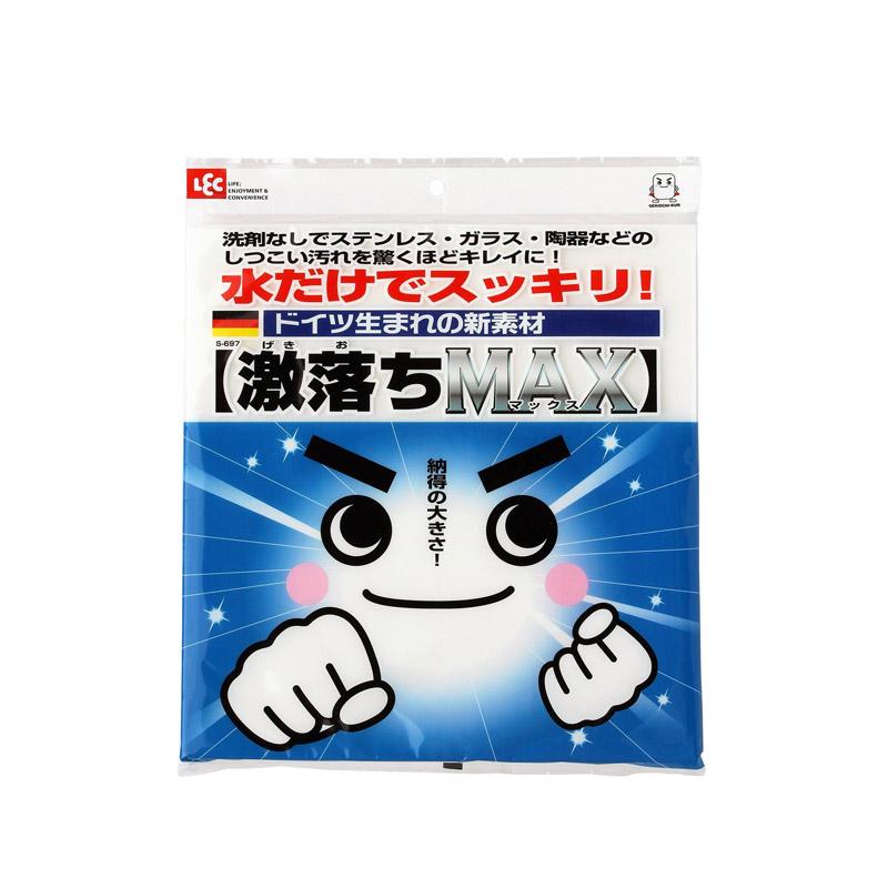 日本LEC丽固 激落君强力去污免洗剂海绵擦 去茶渍水垢清洁魔力擦 小白鞋擦鞋神器 日本销售冠军 (2包打包价)