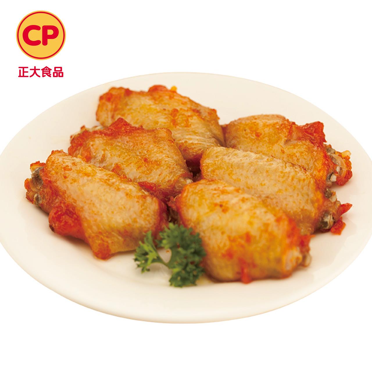 正大食品(CP)速冻纽奥翅中 1000g/袋 全新配方烤翅 烧烤食材