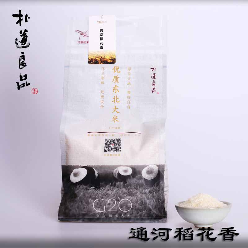 朴道良品 通河稻花香大米2.5kg 东北大米 不掺米