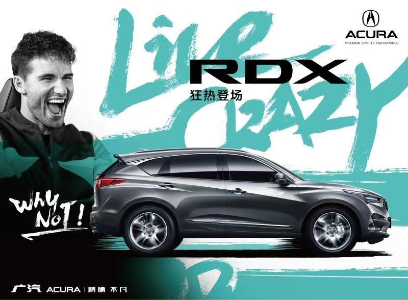 RDX 2019款 2.0T 钻享版SH-AWD