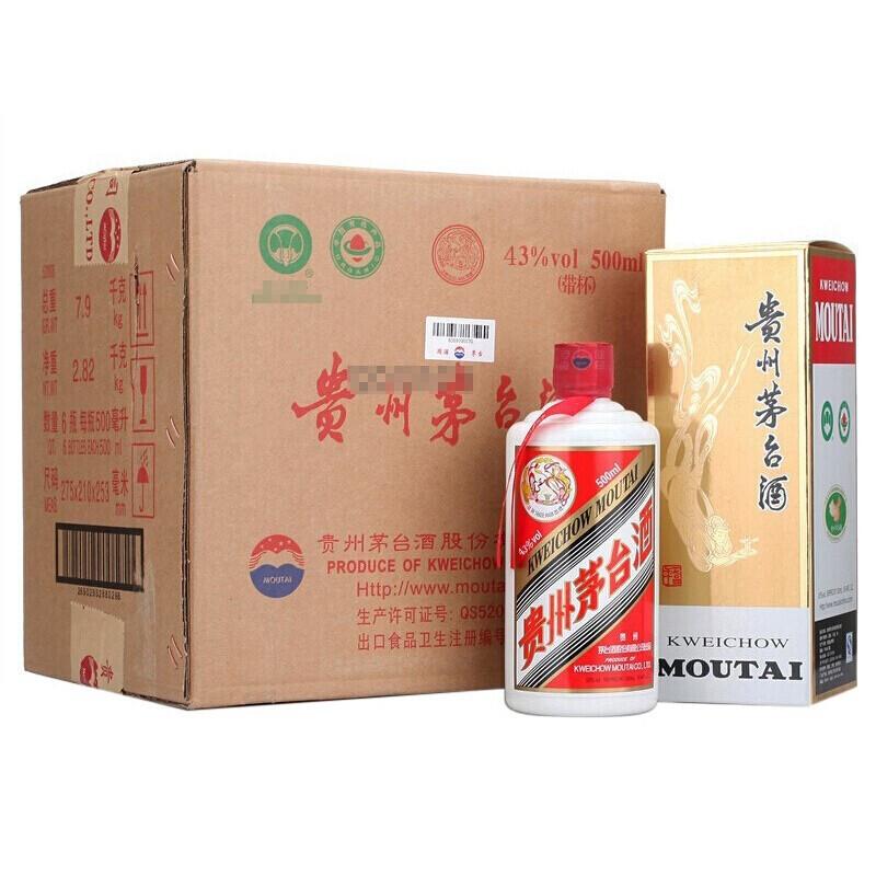 贵州茅台酒 飞天茅台 酱香型白酒 43度 500ml*6瓶 原厂原箱