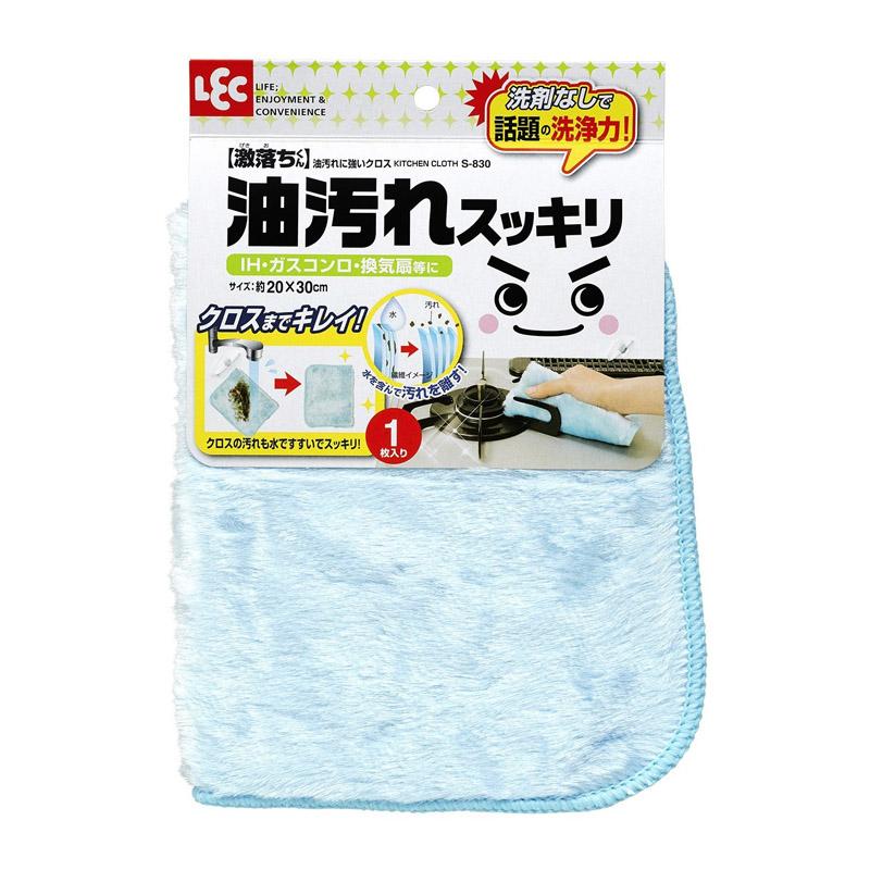 日本LEC丽固 超强吸油抹布(2包打包价)