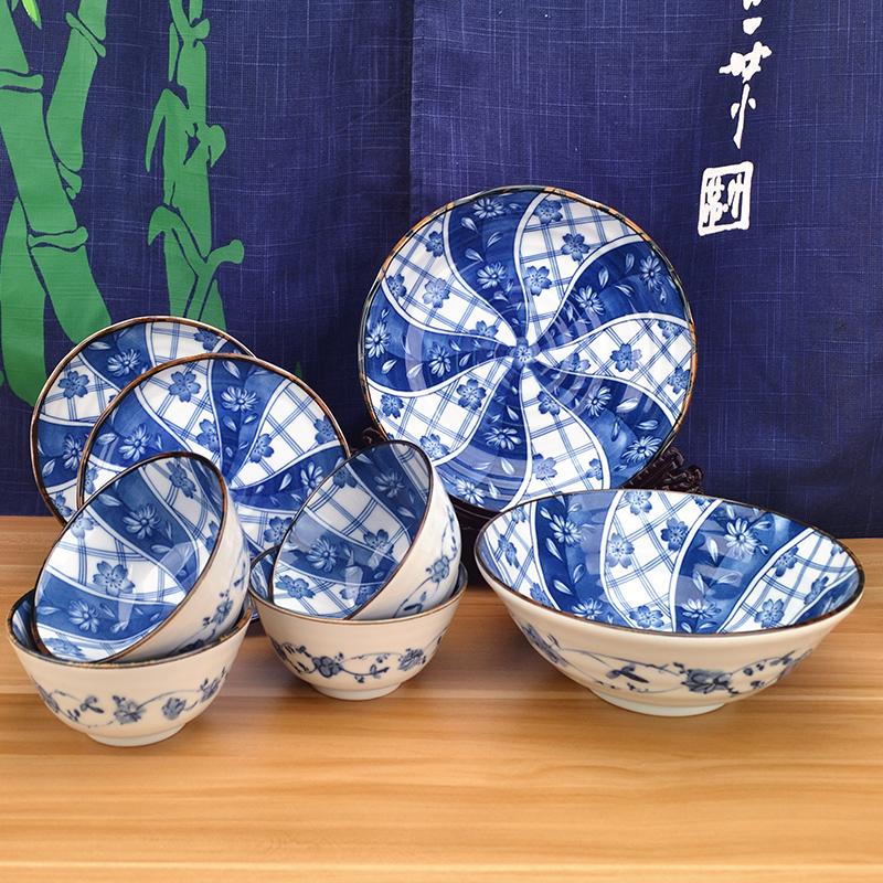 MinoYaki 美浓烧 日本进口 经典款式樱祥瑞系列陶瓷餐具碗盘碟8件套