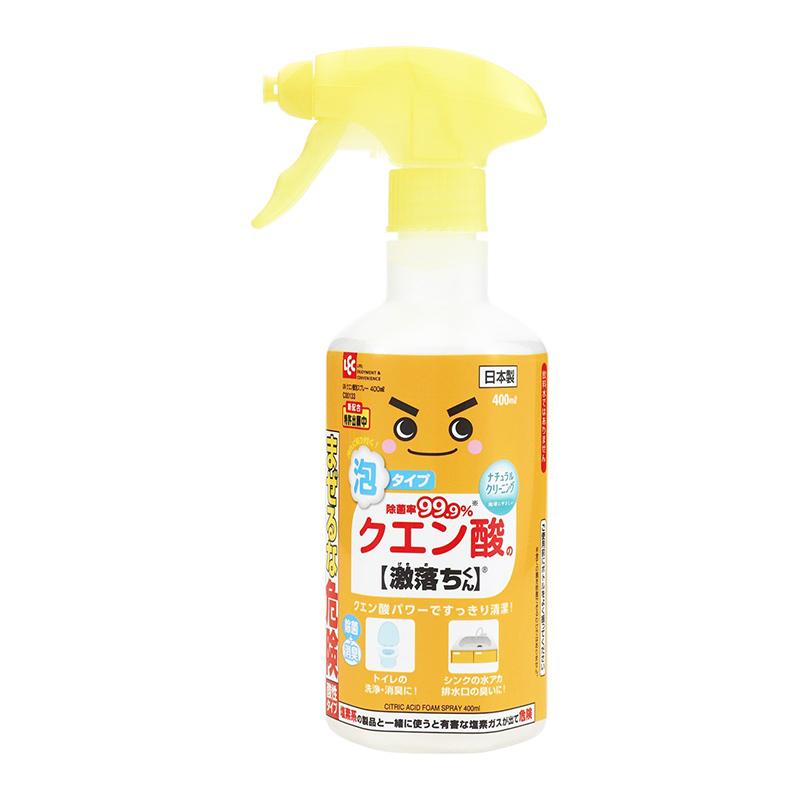 日本LEC丽固 激落君99.9%除菌柠檬酸清洁剂 卫生间排水口除臭泡沫清洁剂 400ml(2瓶打包价)