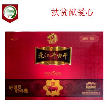 蓬江牛肉干礼盒装