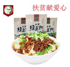 咪幺锅绿豆粉(酸菜味、泡椒味)5袋随机装