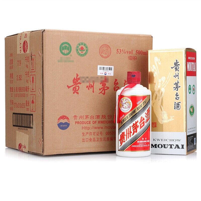 贵州茅台酒 飞天茅台(2017年)原厂原箱 53度 500ml*6瓶