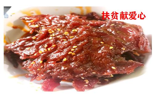 蓬江牛肉脯礼盒装