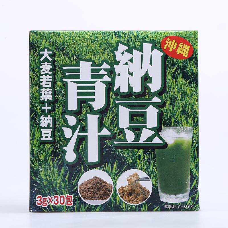 日本进口大麦若叶纳豆青汁 琉球公主添加黑糖植物纤维碱性代餐粉