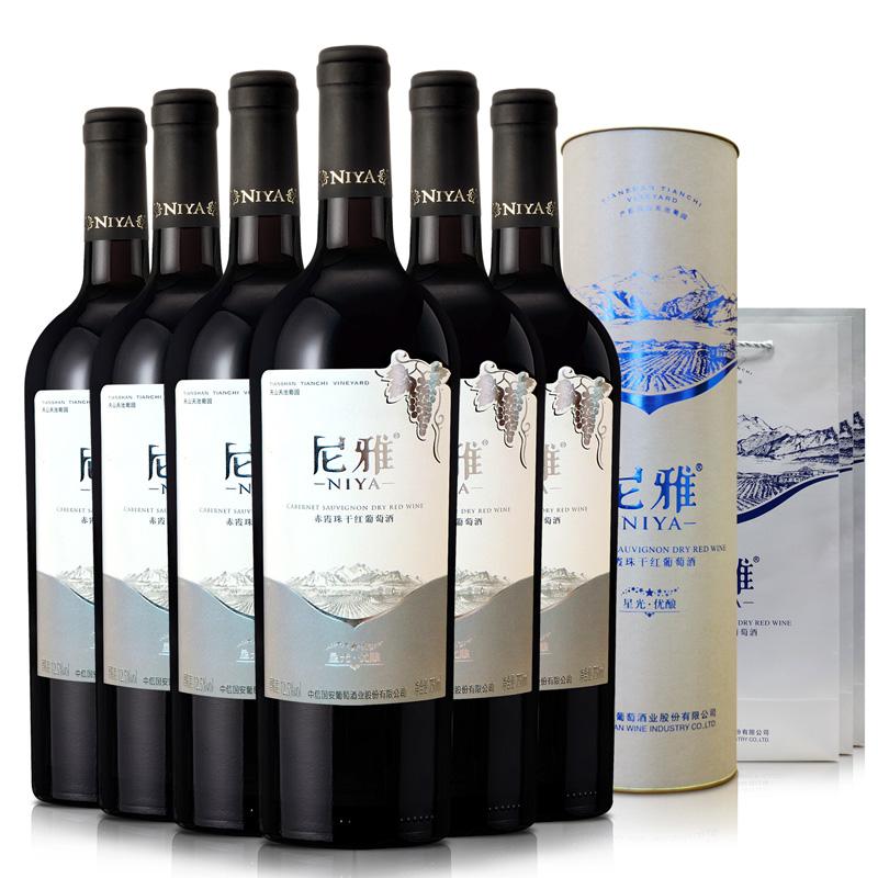 尼雅星光优酿赤霞珠干红葡萄酒 750mlx6瓶 整箱装