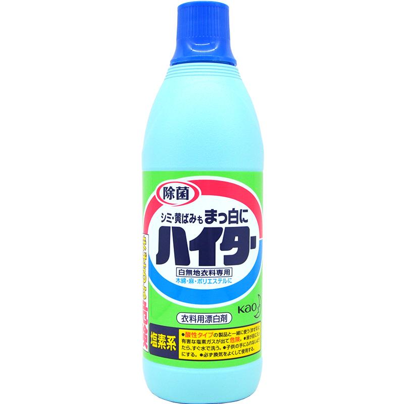花王 KAO 除菌漂白剂 600ml 3瓶装