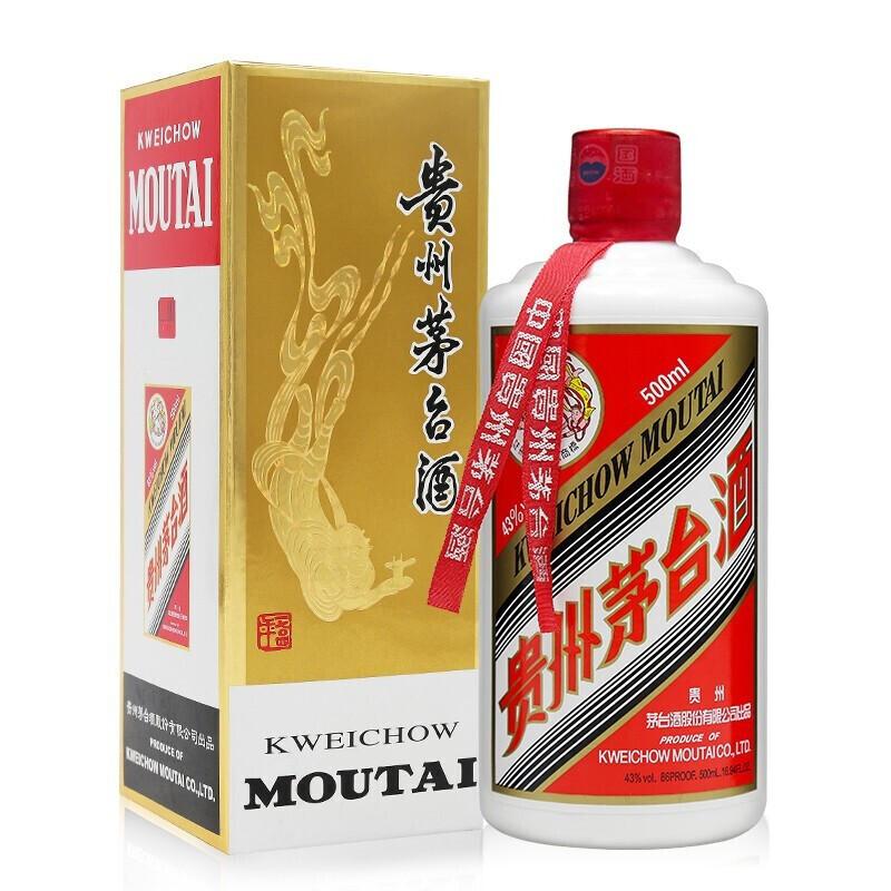 贵州茅台酒 飞天茅台 酱香型白酒 43度 500ml 单瓶装