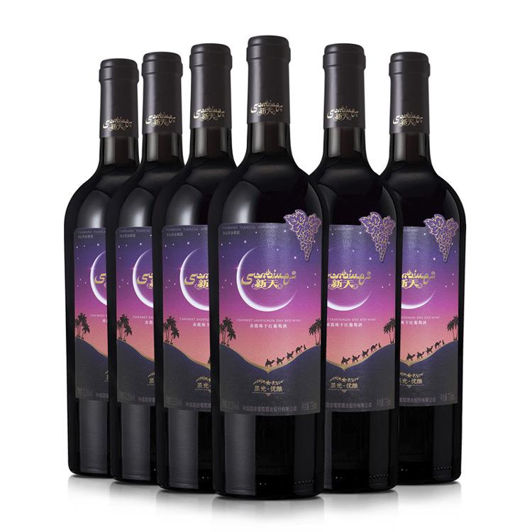 (买一赠一)尼雅红酒新天星光优酿赤霞珠干红整箱750ml 买6瓶发货12瓶