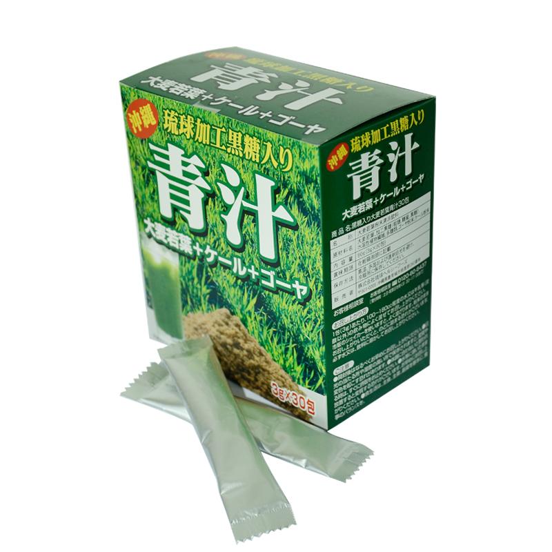 日本进口大麦若叶青汁 琉球公主添加黑糖植物纤维碱性代餐粉