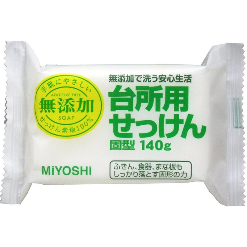 三芳MIYOSHI 无添加厨房清洁皂 140g  3块装